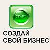 """Все программы развития бизнеса для Консультантов """"Сибирского Здоровья"""""""