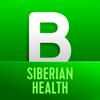 МОБИЛЬНЫЕ ПРИЛОЖЕНИЯ Buy Siberian и BackOffice