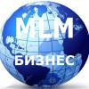С чего начинается сетевой МЛМ бизнес? Как заработать больше?