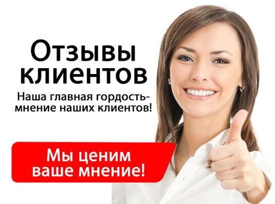 Отзывы Сибирское Здоровье. Рак, миома, киста, лечение. Отзывы не врачей.