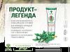 Продукция Сибирского Здоровья - Каталог