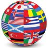 Купить продукцию «Сибирского здоровья» можно в 65 странах мира.
