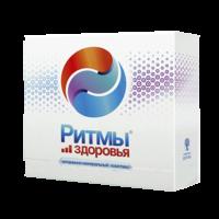 Элемвитал с цинком Источник природного цинка для поддержания иммунитета 60 капсул.