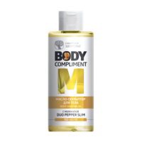 Body Compliment Масло-Скульптор