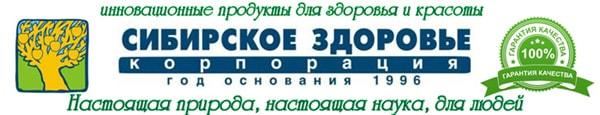Сибирское Здоровье - Эко Ѕизнес